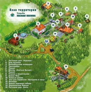 plan-lesnaya-polyana
